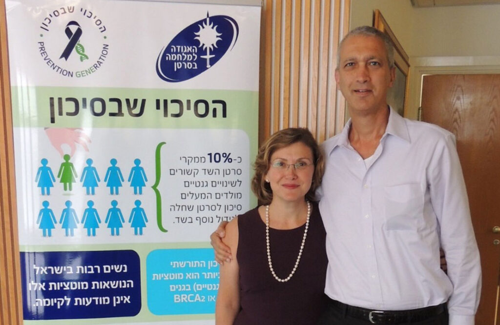 Alex and Rosa Dembitzer advocating for the fight against cancer